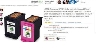 Cartucho HP 301