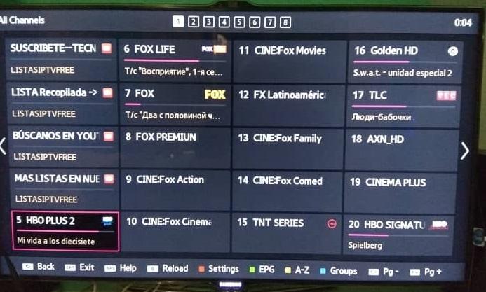 ¿Cómo configurar Smart IPTV en cualquier televisor para ver listas m3u?  Guía paso a paso 5