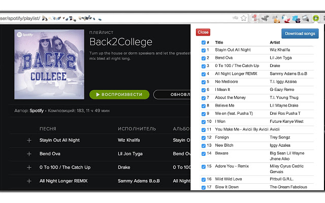 ¿Cómo descargar música de Spotify con Spotify Downloader?  2