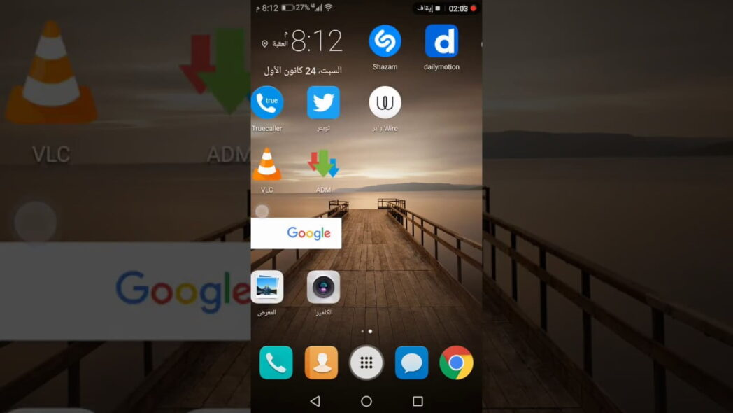 vista previa de video de android nougat en version beta en huawei p9