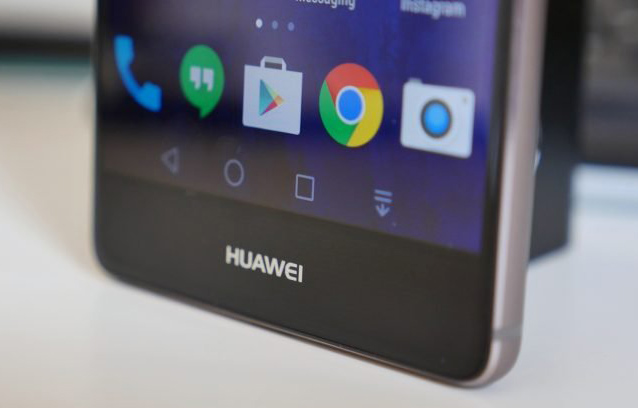 grabar llamadas en Huawei
